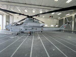 Bahrain AH-1Z Photo